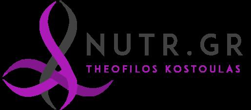 Διαιτολόγος Διατροφολόγος στη Καβάλα